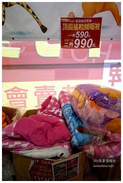 泰山寢具特賣會06957