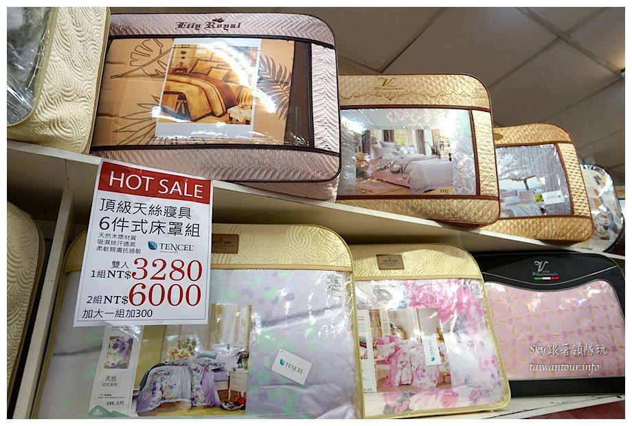 泰山寢具特賣會06986