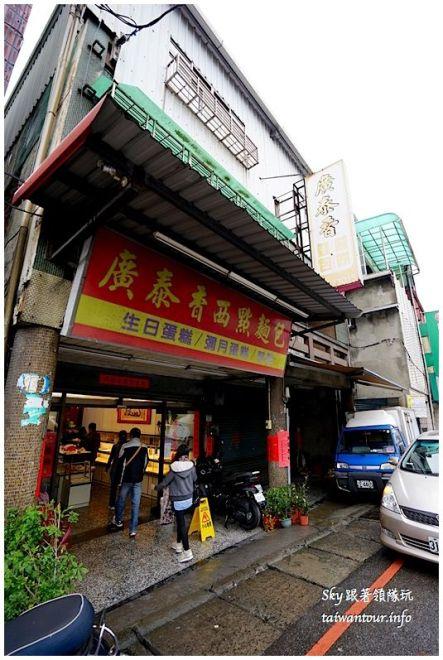 淡水美食推薦廣泰香菠蘿麵包DSC04748
