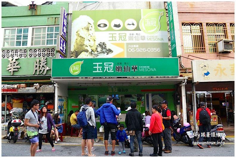 澎湖美食景點推薦食尚玩家DSC04076