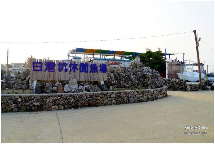 澎湖行程推薦東海旅遊DSC05029