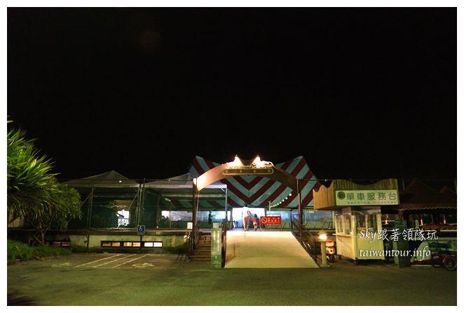 理想大地度假飯店06245