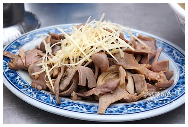 福安鴨肉飯40