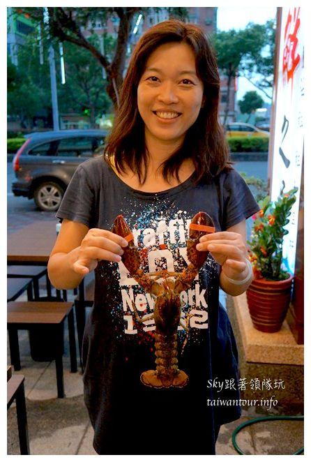 竹北海鮮燒烤美食鮮之屋06901