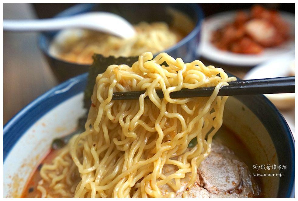 竹東美食推薦好吃九湯屋拉麵07746