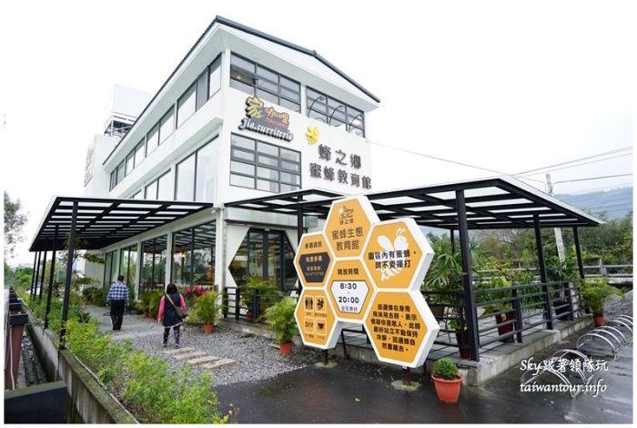 花蓮景點推薦蜂之鄉蜂蜜蛋糕DSC05614_结果