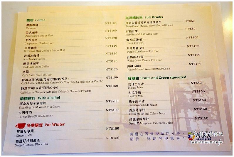 花蓮美食推薦台肥日式662食堂DSC04964_结果