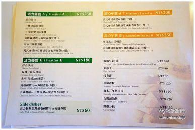 花蓮美食推薦台肥日式662食堂DSC04965_结果