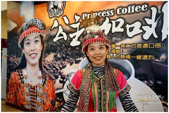 花蓮行程推薦瑞穗舞鶴台地公主咖啡DSC06528_结果