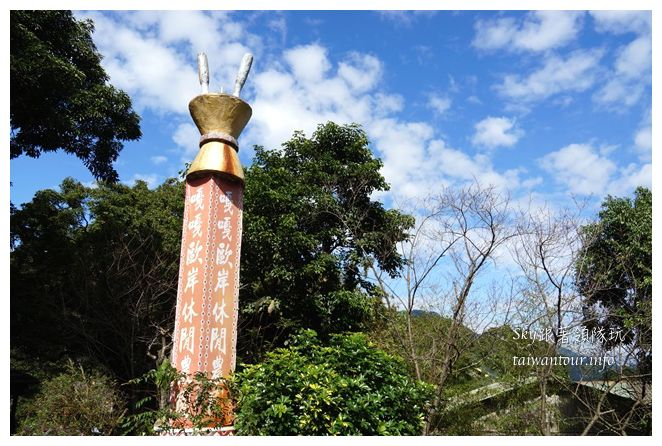 苗栗南庄景點蓬萊自然生態園區42湧泉八卦力05350