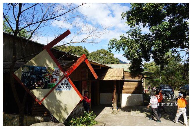 苗栗南庄景點蓬萊自然生態園區42湧泉八卦力05352