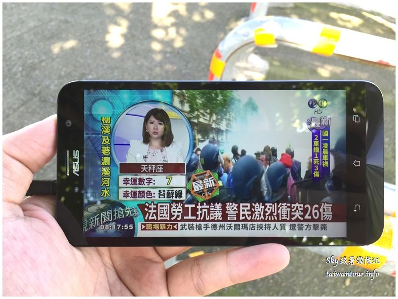 華碩手機zenfone go tv2016-06-15 08.17.59