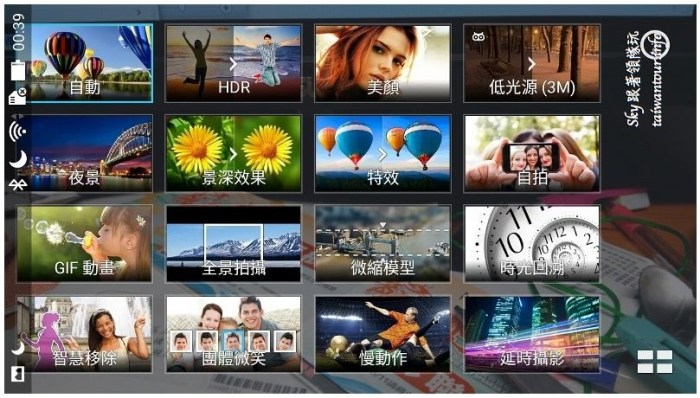 華碩手機zenfone go tvScreenshot_2016-06-15-00-39-54