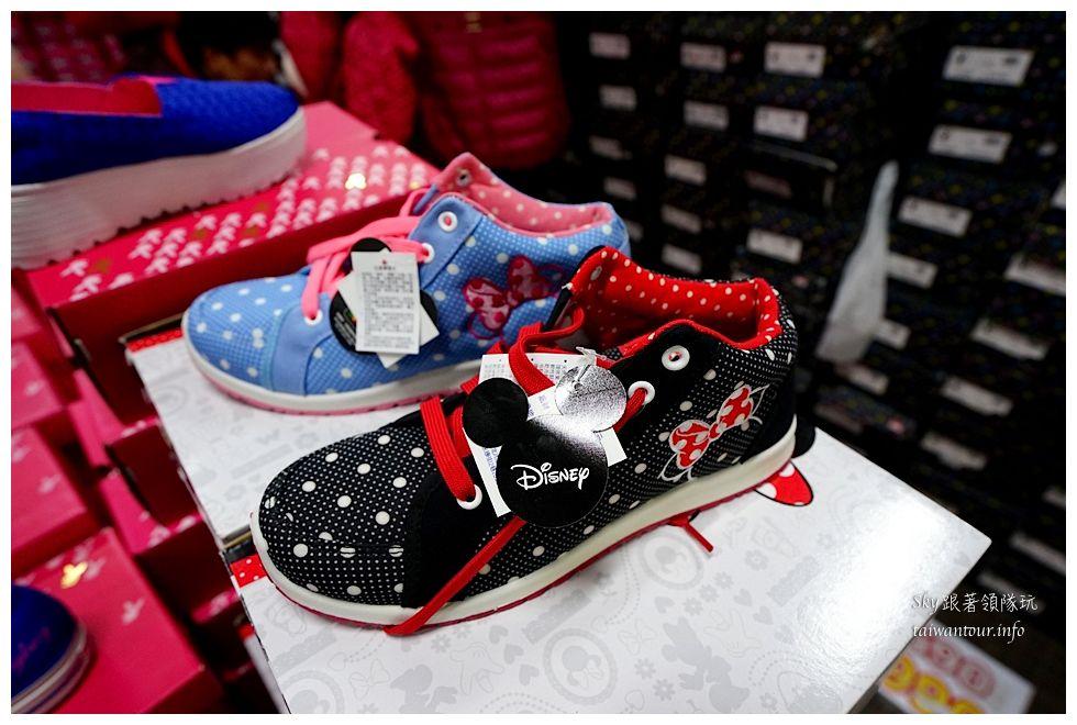 蘆洲童鞋特賣會playboy paul frank08768
