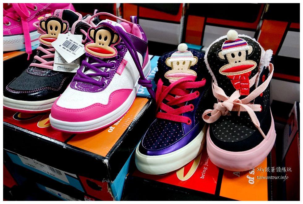 蘆洲童鞋特賣會playboy paul frank08774