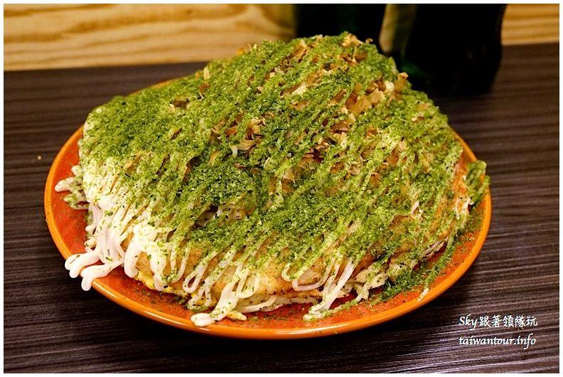 蘆洲美食推薦喜多燒拉麵燒大阪燒DSC04248_结果