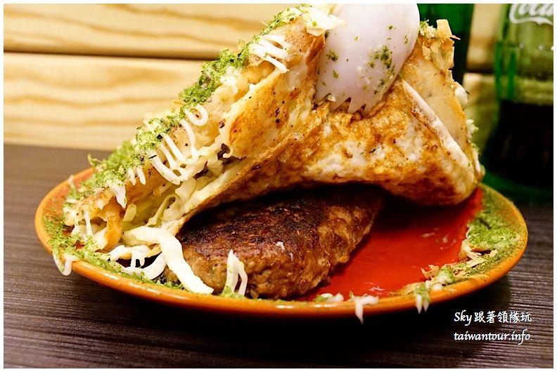 蘆洲美食推薦喜多燒拉麵燒大阪燒DSC04262_结果