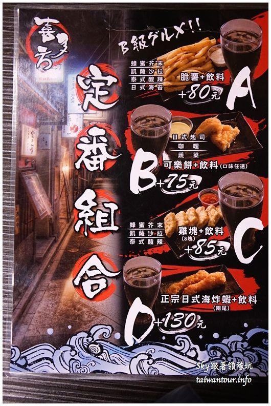 蘆洲美食推薦喜多燒拉麵燒大阪燒DSC04289_结果
