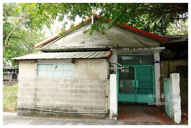 雲中街警察宿舍00303