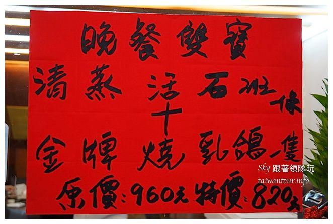 香港何師父海鮮餐廳04140