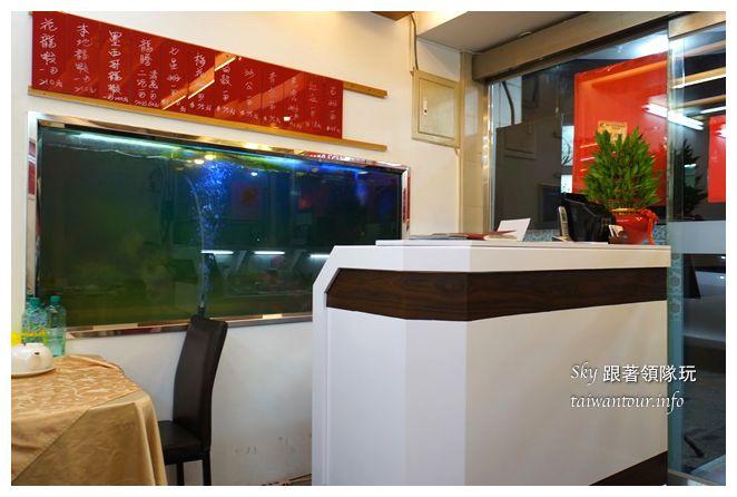 香港何師父海鮮餐廳04240
