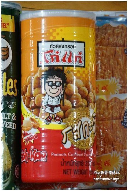 2016泰國必買零食美妝餅乾BIGCDSC05710