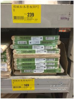 木工電鑽DIY書桌廚房2016-08-29 12.23.04