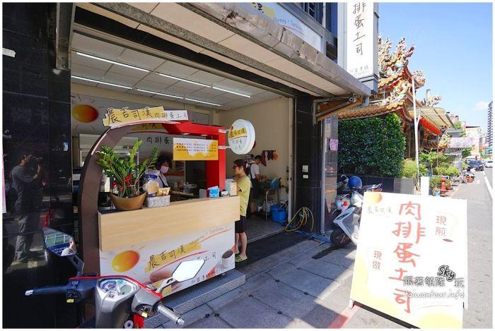桃園美食早餐晨吉司汗DSC07659