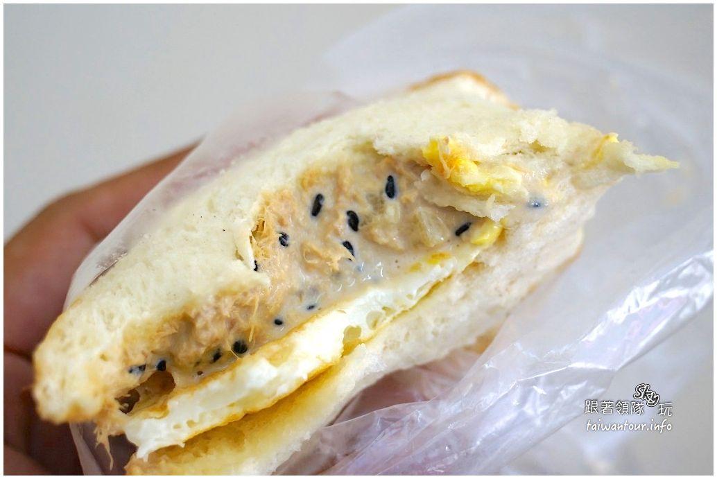 桃園美食早餐晨吉司汗DSC07712