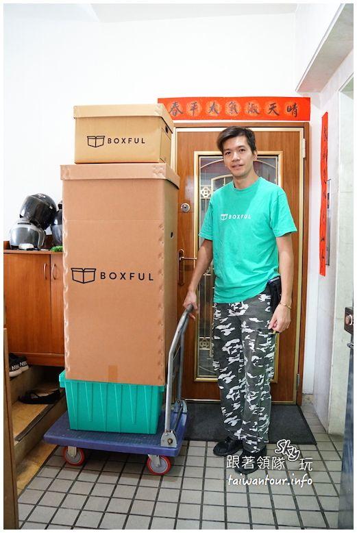boxful%e4%bb%bb%e6%84%8f%e5%ad%98dsc01944