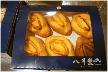 台中美食八月堂可頌DSC02089