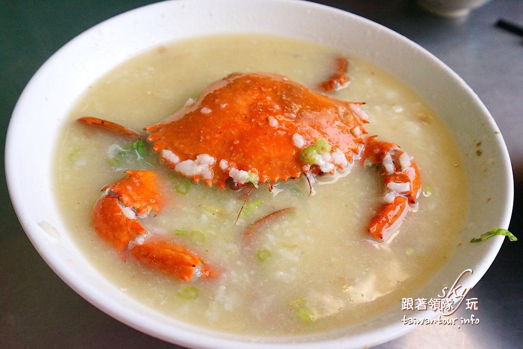 台南美食推薦【阿美深海鮮魚湯】安平隱藏版螃蟹粥