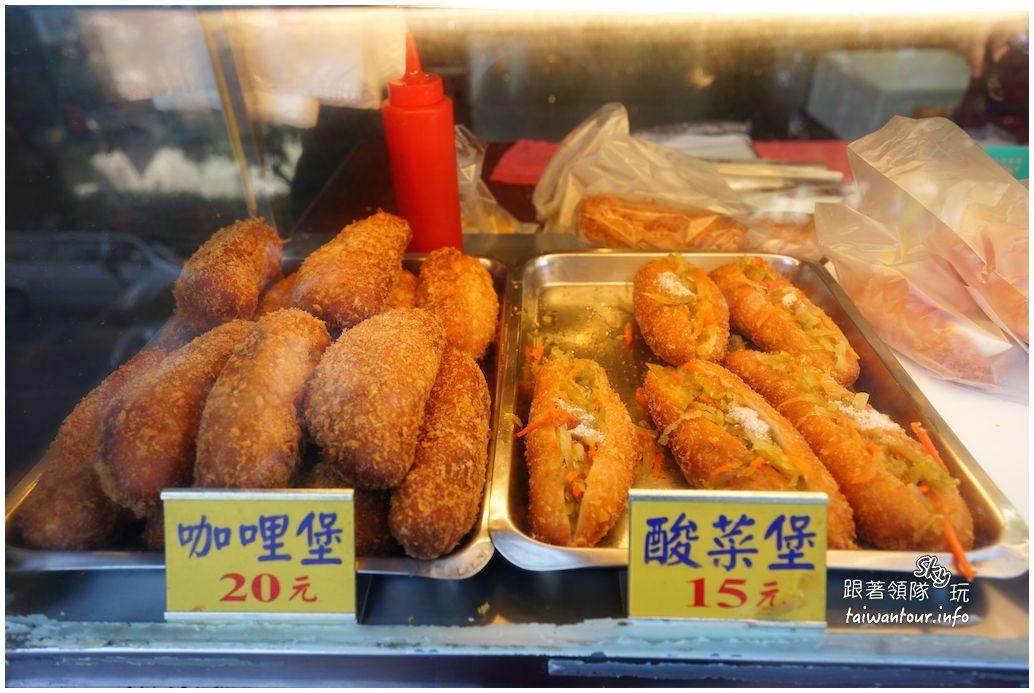 台中美食推薦-西區50年老店銅板小吃【科博館水煎包】
