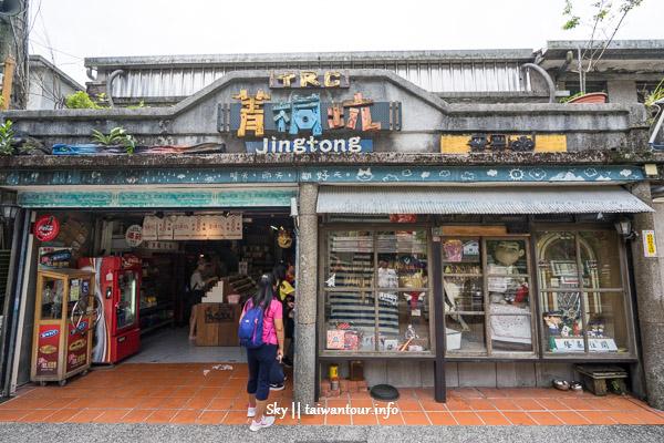 2019台北半日遊景點【菁桐車站】平溪線攻略時刻表