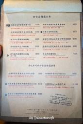 好米亞餐酒館 (4 - 160)