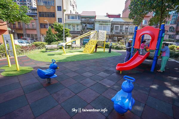 台北親子景點-大同區【景化.樹德特色公園】