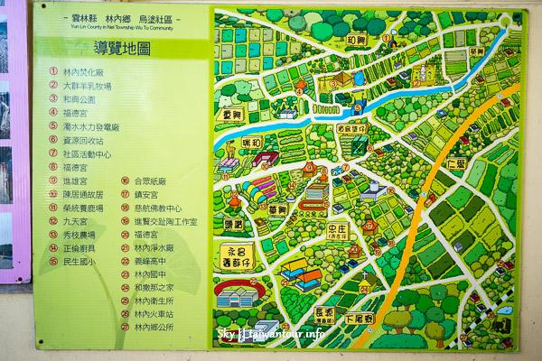 2019林內農村秘境無菜單料理【雲林一日遊】