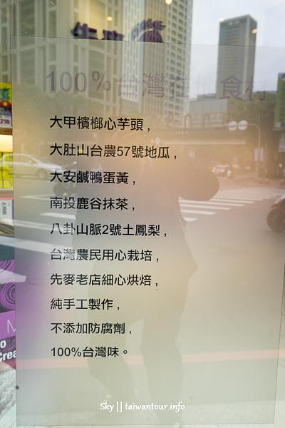 台中伴手禮推薦-國宴點心【先麥芋頭酥】