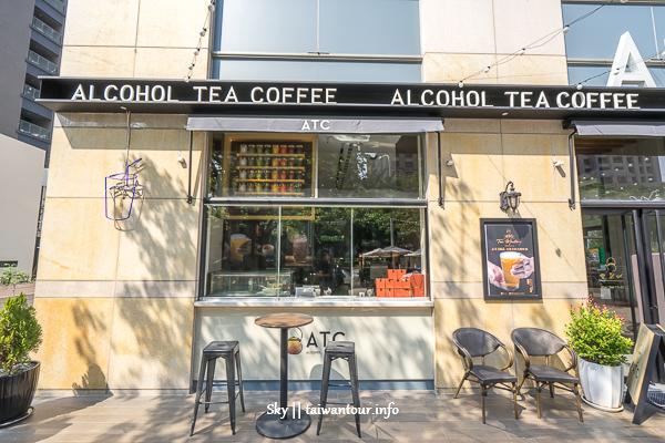 台中景點推薦-IG網美打卡點【(ATC)alcohol tea coffee】