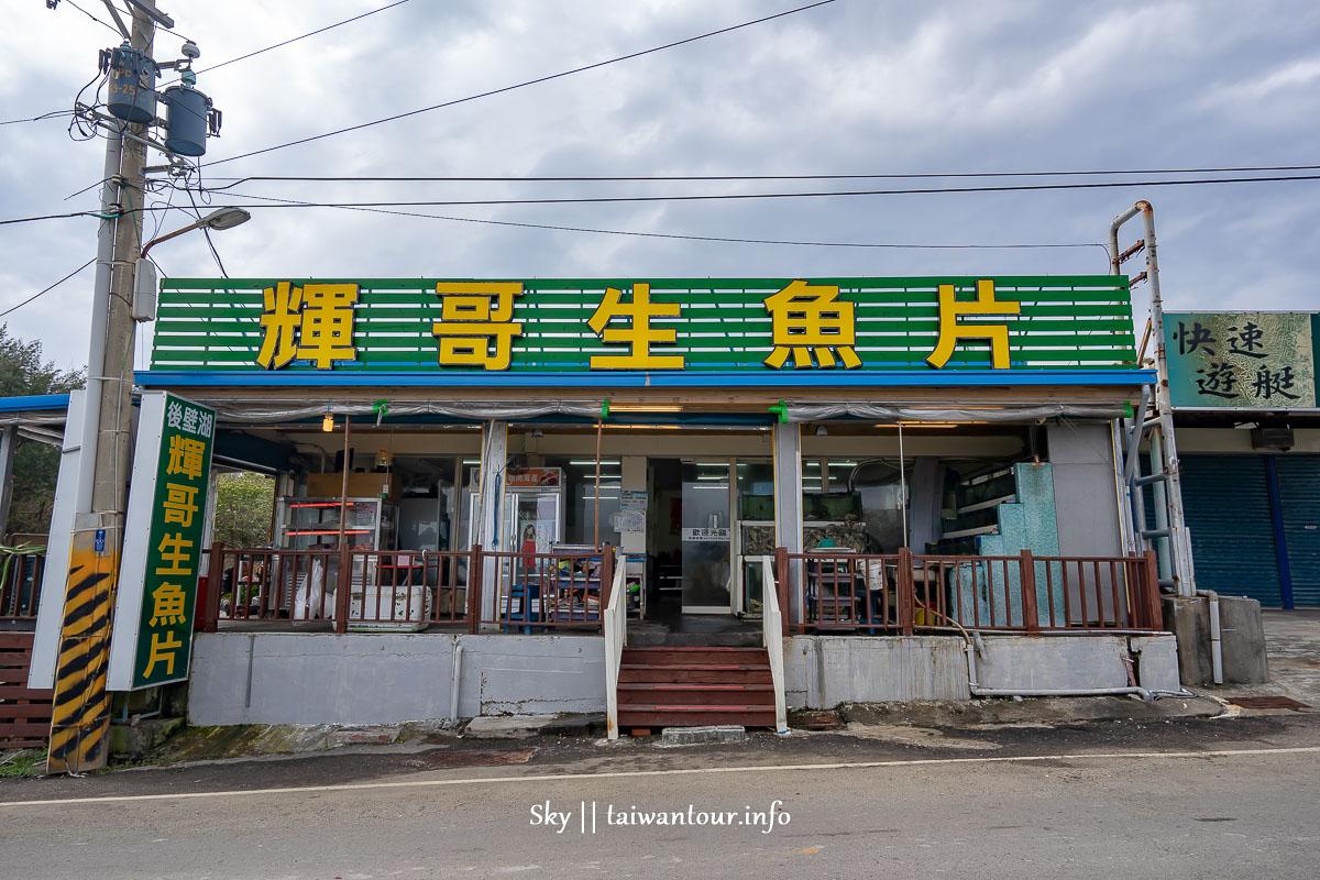 2019屏東墾丁秘境景點【星砂灣】小燈塔.交通入口怎麼去