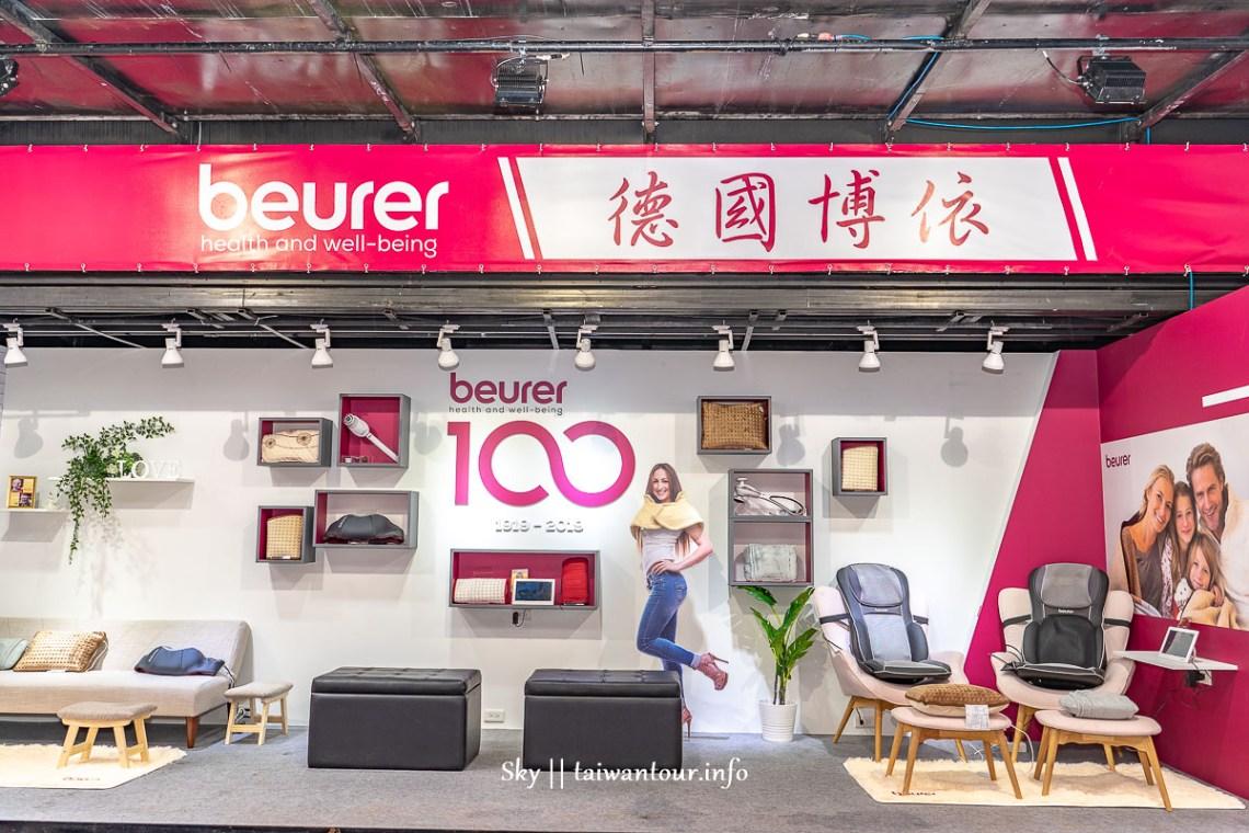 2019百年【beurer德國博依】德國世紀品牌.熱敷墊.低周波