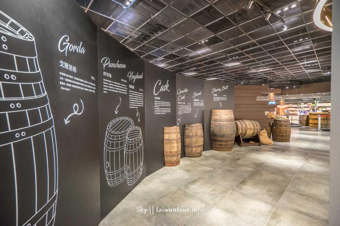 2019澎湖IG景點【昇恆昌Whisky 101威士忌博物館 】室內雨天備案.昇恆昌三號港