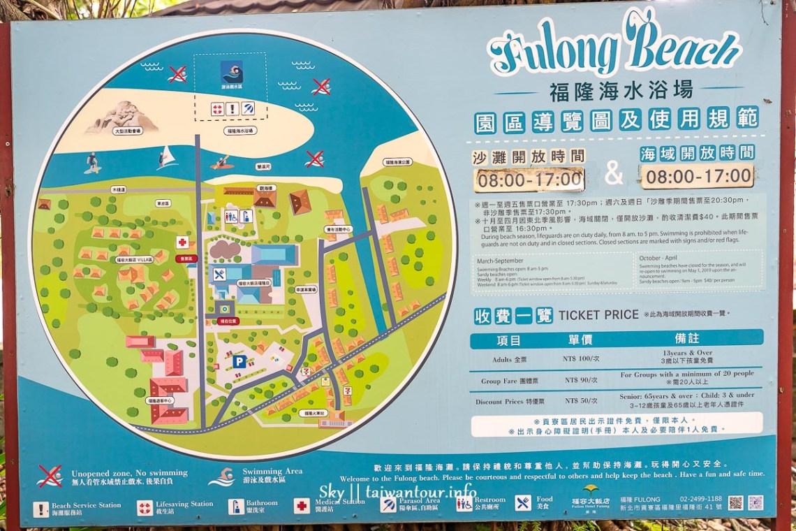 2019福隆國際沙雕藝術季地圖