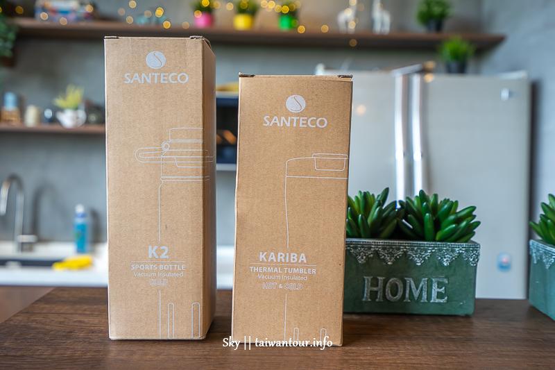 法國設計【SANTECO保溫瓶】戶外運動保溫保冷壺.KARIBA保溫保冷壺