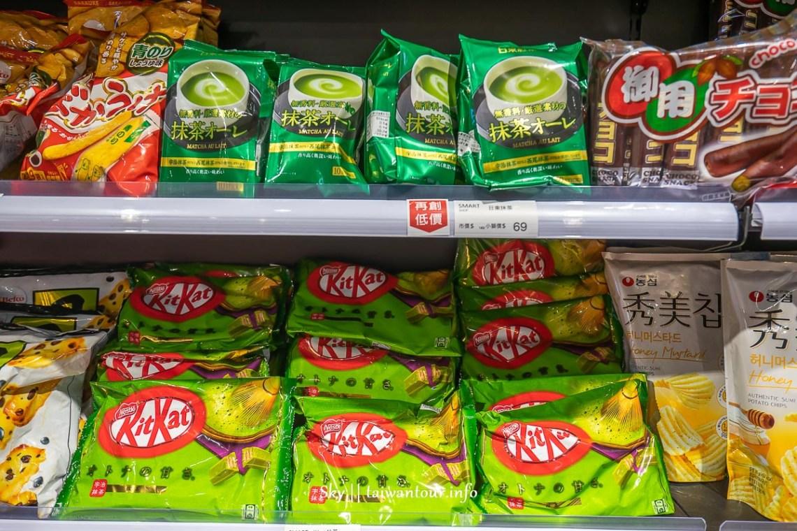 台中中元普渡來批發【獅賣特進口零食專賣outlet】即期品特賣