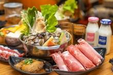 閱讀文章:2020【桃園龜山美食.景點一日遊】火鍋餐廳.小吃推薦