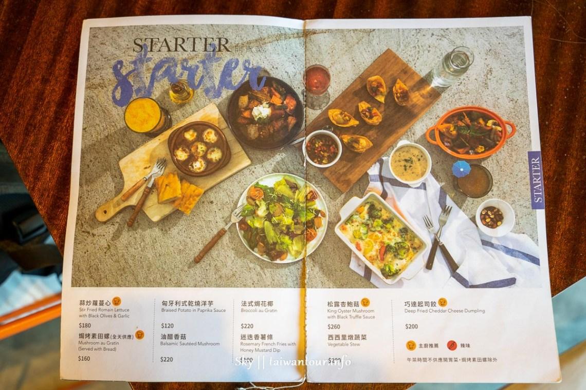 2020新店美食推薦全素【布佬廚房】安坑黑松露炒飯義式餐廳
