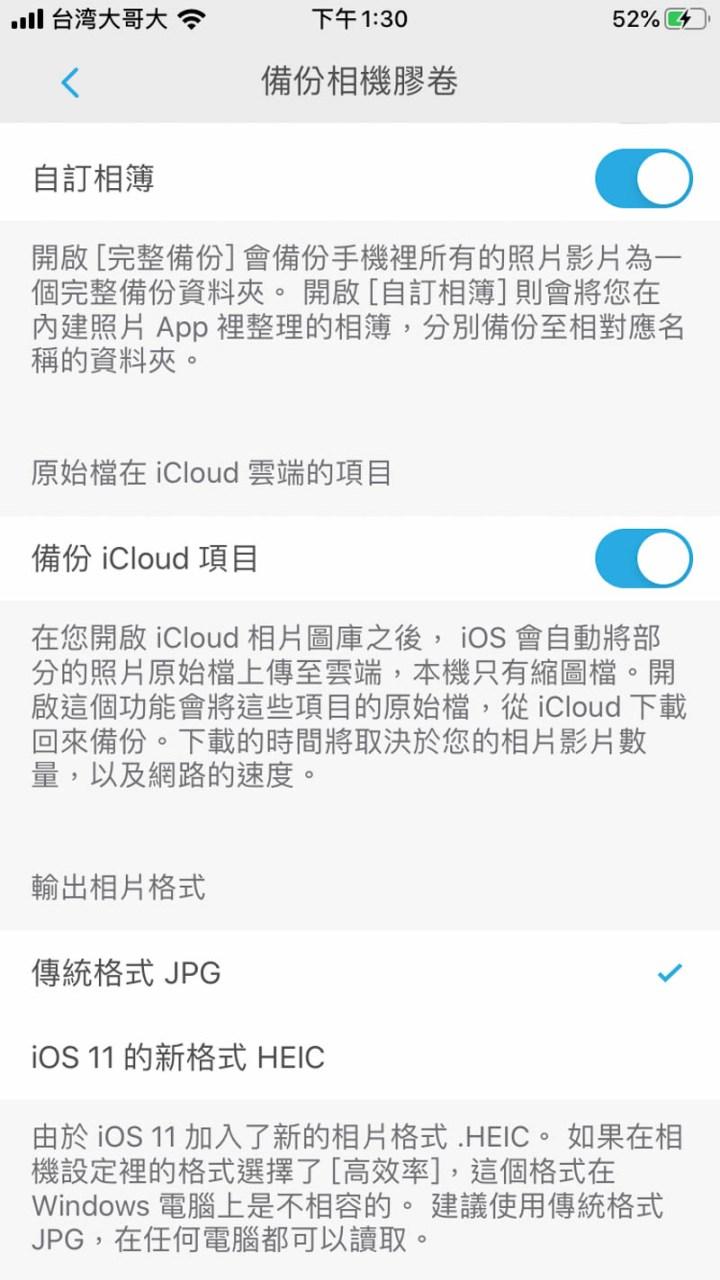 iphone備份神器【Qubii pro備份豆腐】專業版邊充電邊備份.開箱