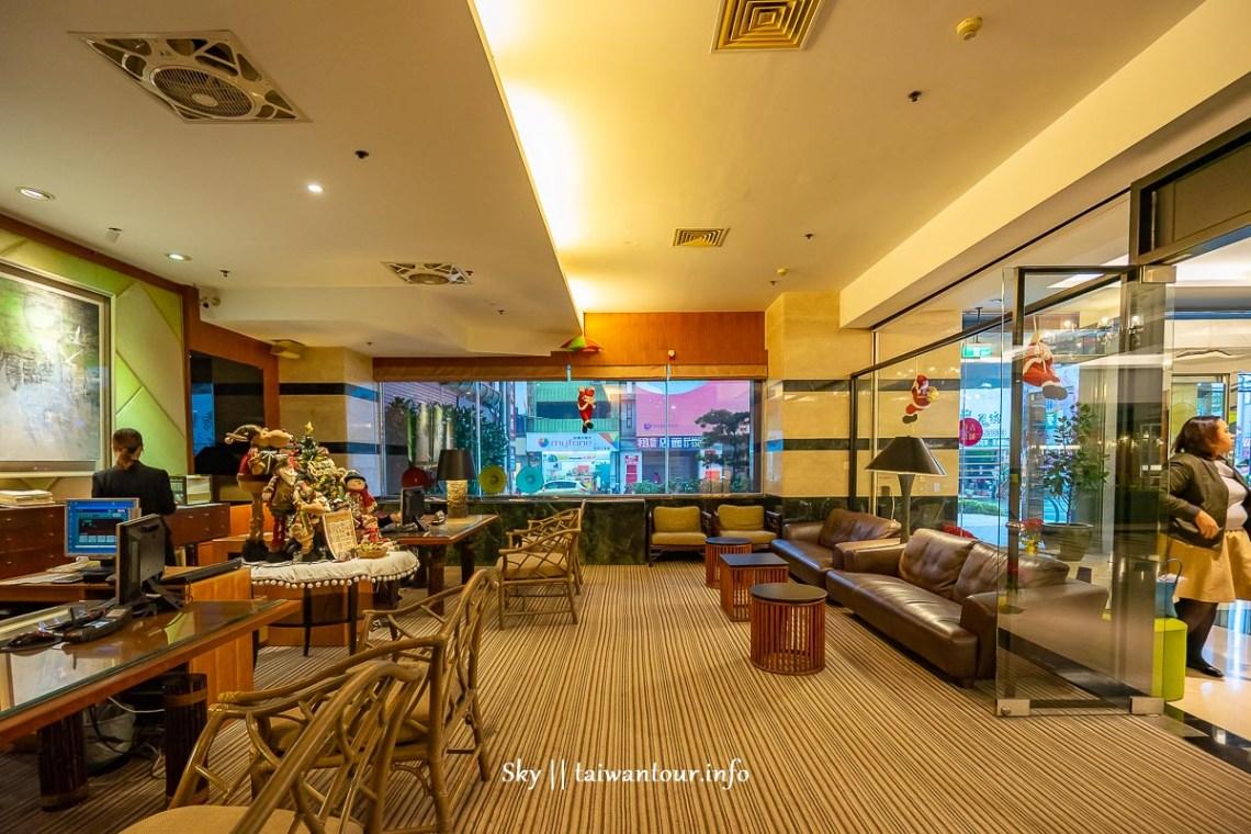 2020新竹飯店推薦【福華大飯店】親子旅遊.自助式餐廳