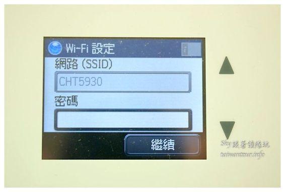 epson wf3621商用複合機07995